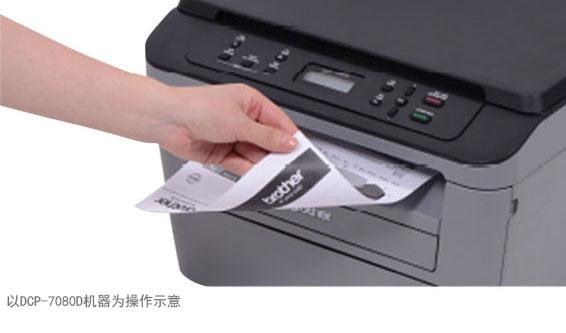 自動雙面打印