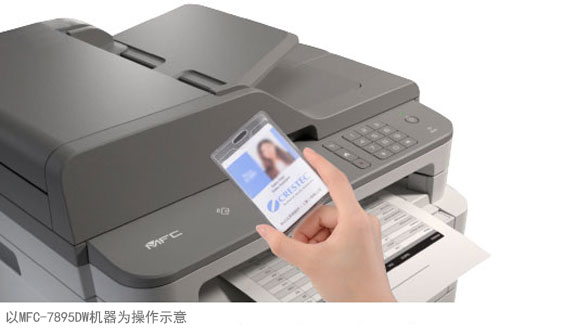 NFC打印